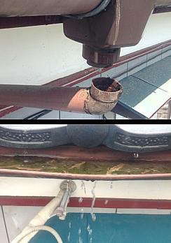 三条市の雨樋修理